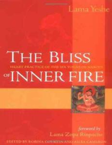 Lama Yeshe. Bliss of Inner Fire