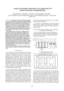 Analysis on principle of operation of arc-suppression coil...