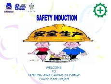SAFETY INDUCTION FOR VISITOR