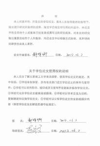 the application of genre--based approacch to teaching of english business letter writing
