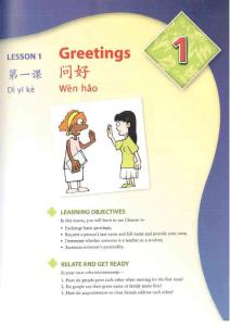 integrated_chinese_textbook_simplified_level_1_part_1_lesson_1