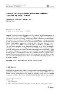 Research on Low Complexity K-best Sphere Decoding Algorithm for MIMO Systems