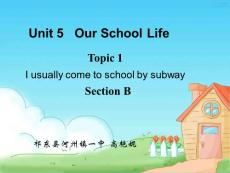 《Topic 1. How do you usually come to school课件》初中英语科普版七年级下册58000.ppt