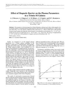 Effect of magnetic barrier on the plasma parameters in a Trimix-M galatea