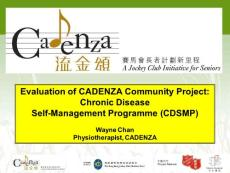 The role of Cadenza Pro..