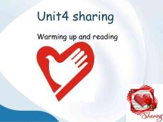 unit4 sharing warming up and reading