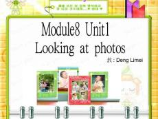 Module8Unit1_Looking_at_photos