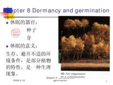 8Chapter 8 dormancy and ..