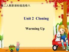 [高二英语]选修8 Unit2 Cloning Warming Up