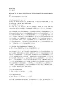 Fixture Note 订租确认书 It is on this date that mutually agreed b...b